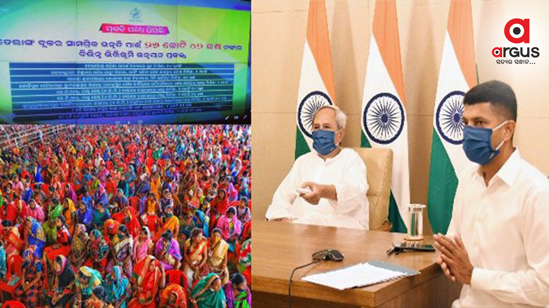 CM Naveen announces slew of projects worth Rs 68 crore for Pipili-Delang