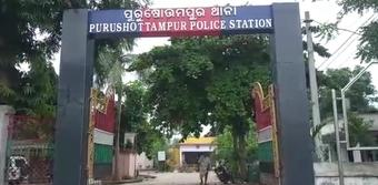 Liquor trader stoned to death in Ganjam over past rivalry