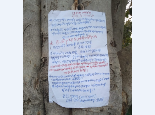 Maoists posters justifying killings of 'police informers' surface in Kandhamal