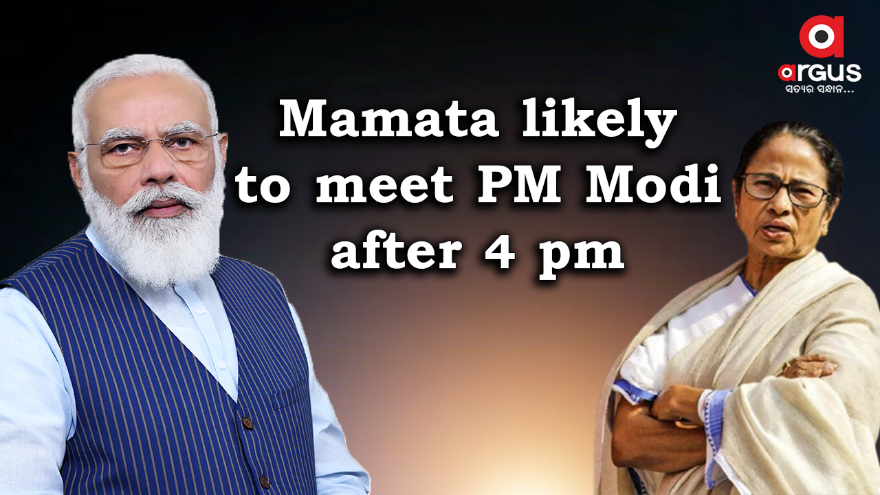 Mamata likely to meet PM Modi after 4 pm