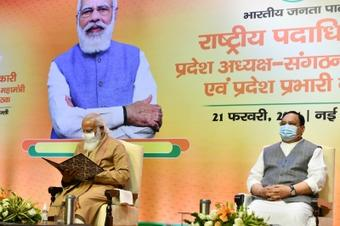 Modi asks party workers to work for 'Sabka Sath, Sabka Vikas'