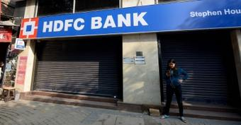 HDFC raises fixed deposit rates by up to 25 bps