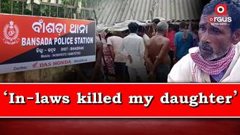 Woman killed for dowry in Bhadrak village