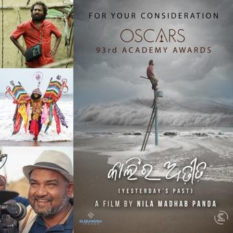 Nila Madhab Panda submits 'Kalira Atita' for Oscars