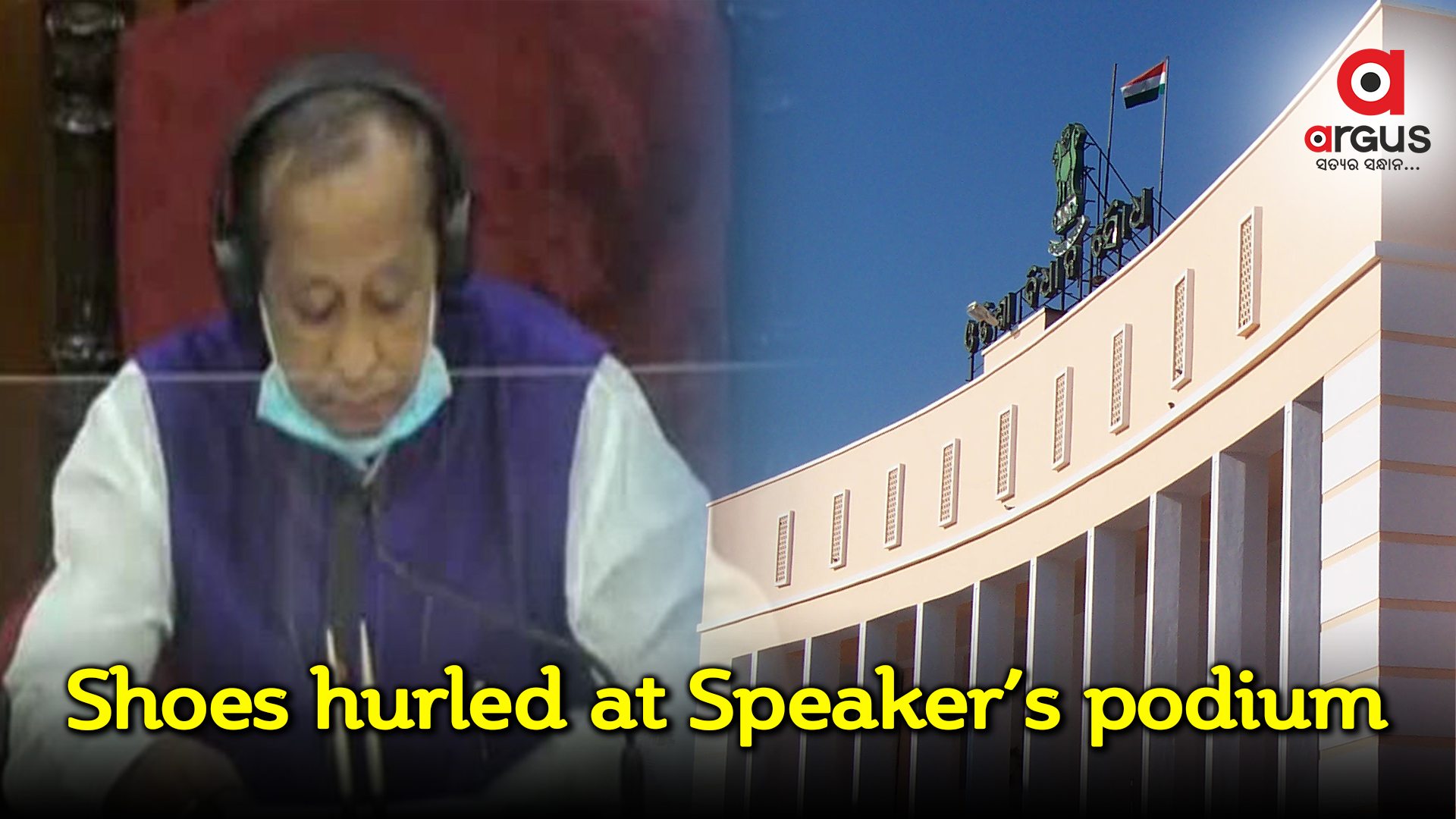 Odisha: BJP MLAs hurl shoes at Speaker's podium, alleges Government Chief Whip