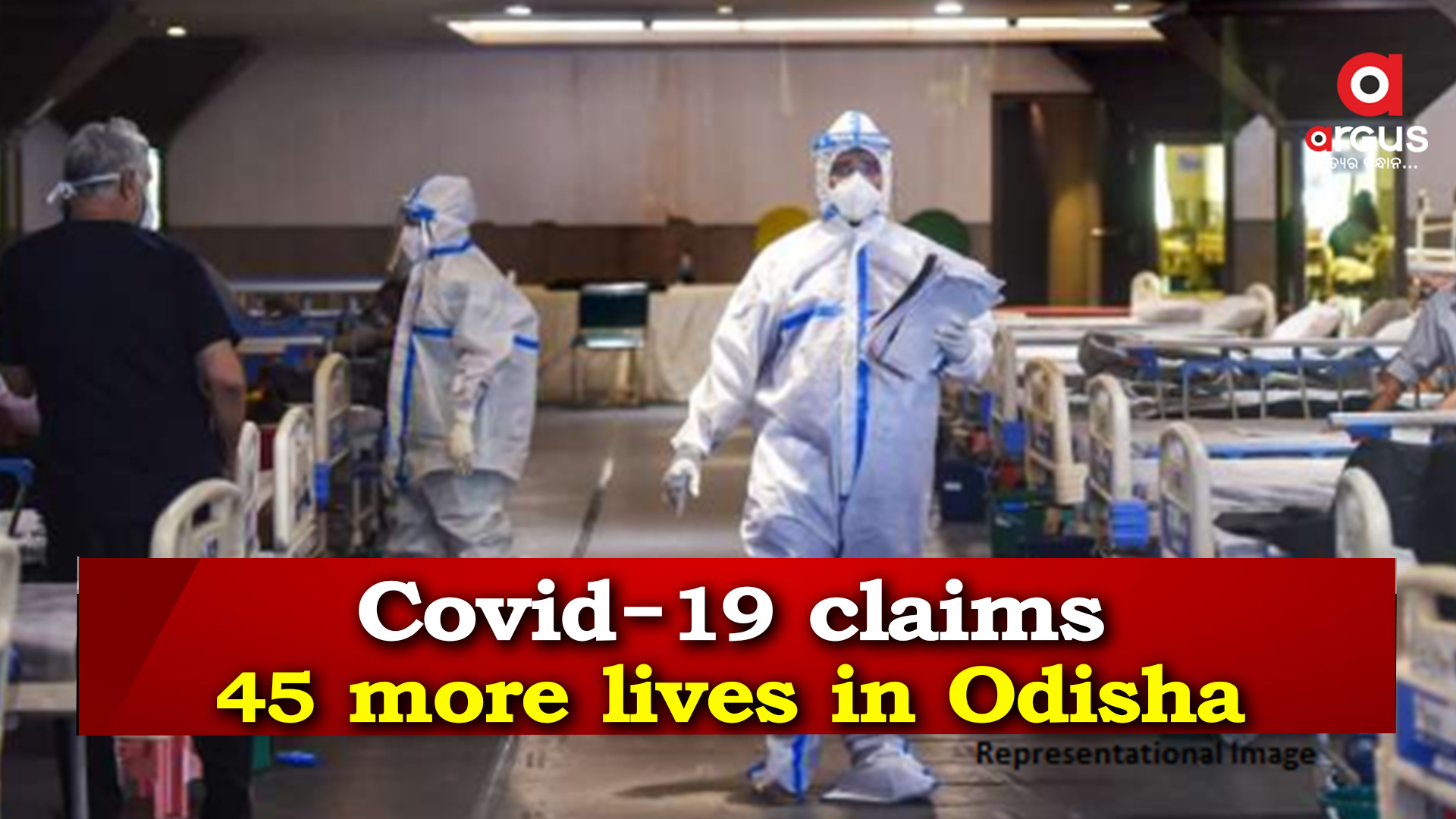 Odisha records 45 Covid-19 deaths, highest single day toll in State