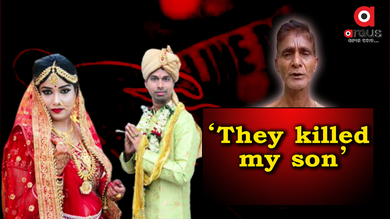 Paralakhemundi ACF murder: Wife, cook and DFO booked