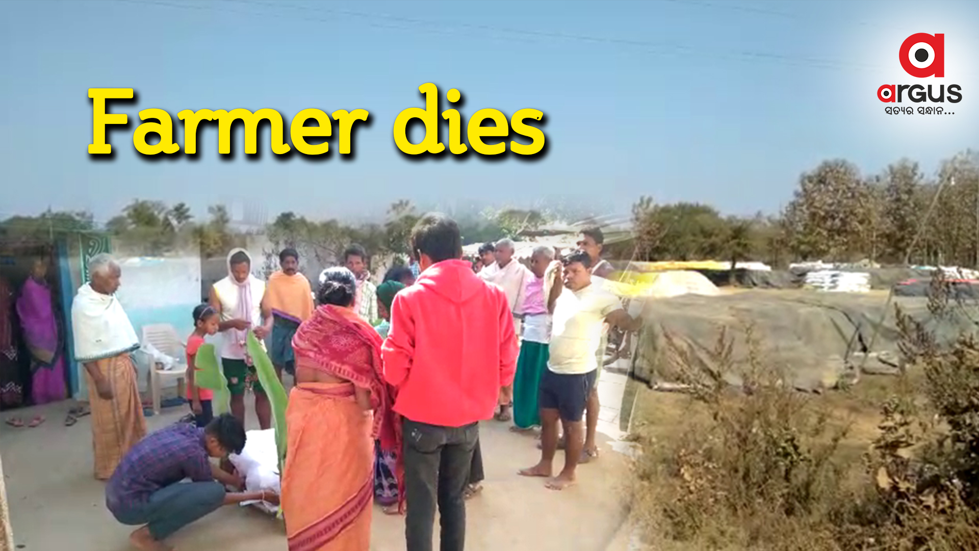 Paddy piled up at LAMPS, token lapses; farmer dies under stress!