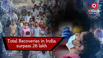 Total Recoveries in India surpass 26 lakh