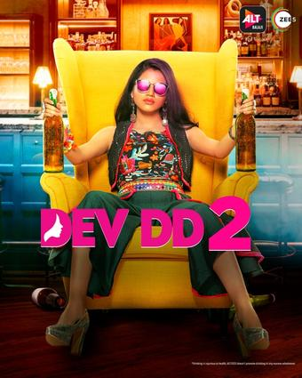 Dev DD season 2 talks about female foeticide and LGBTQ