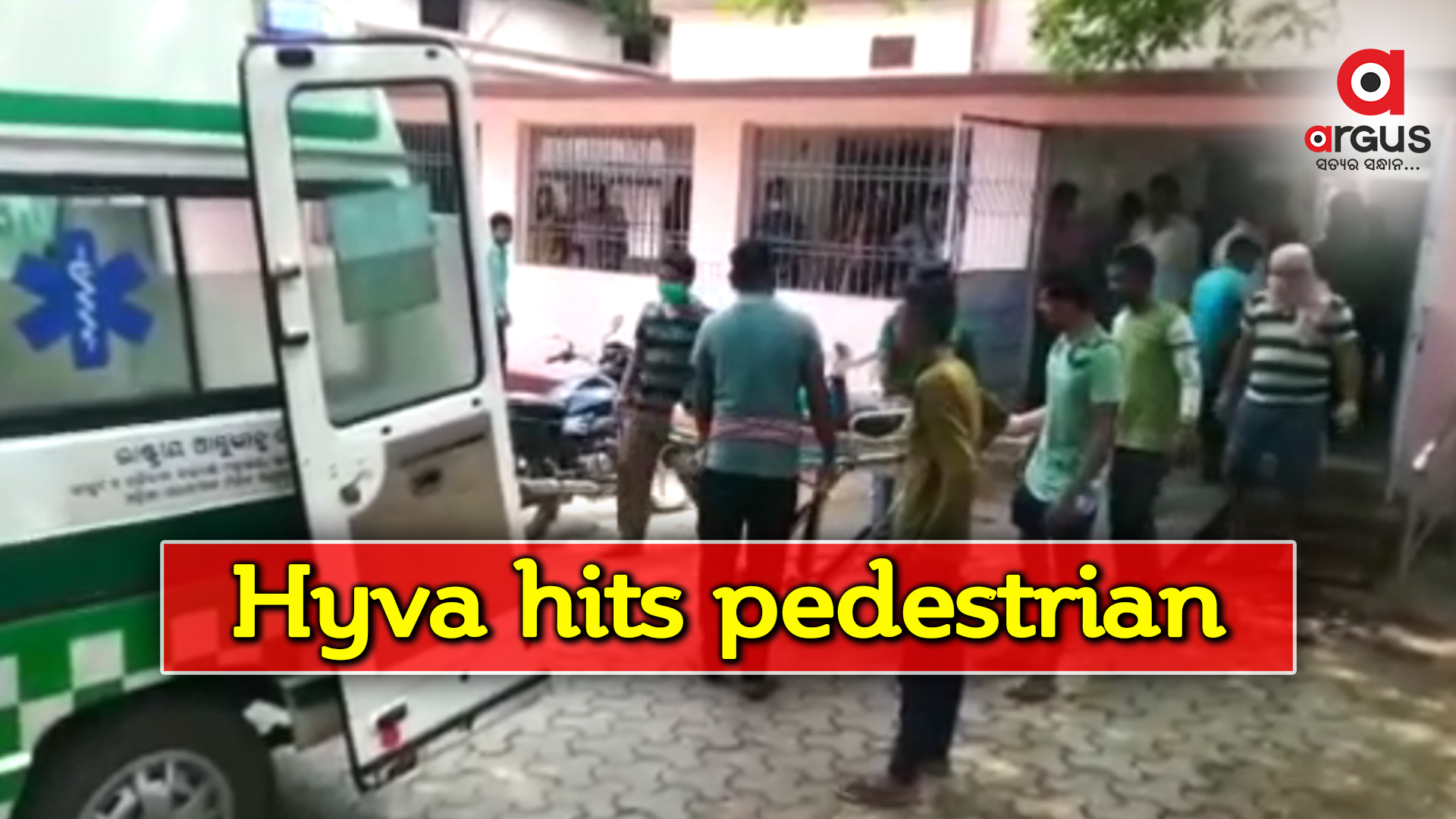 Pedestrian critical after being hit by hyva in Keonjhar