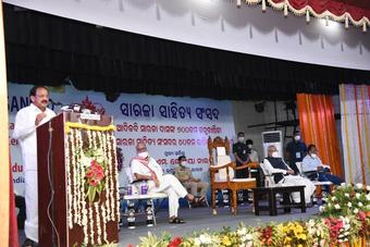 Vice-President stresses on Odia use in judiciary, legal systems