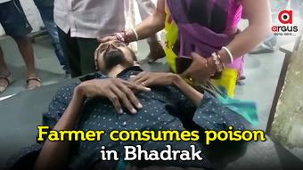 Farmer consumes poison in Bhadrak; Critical