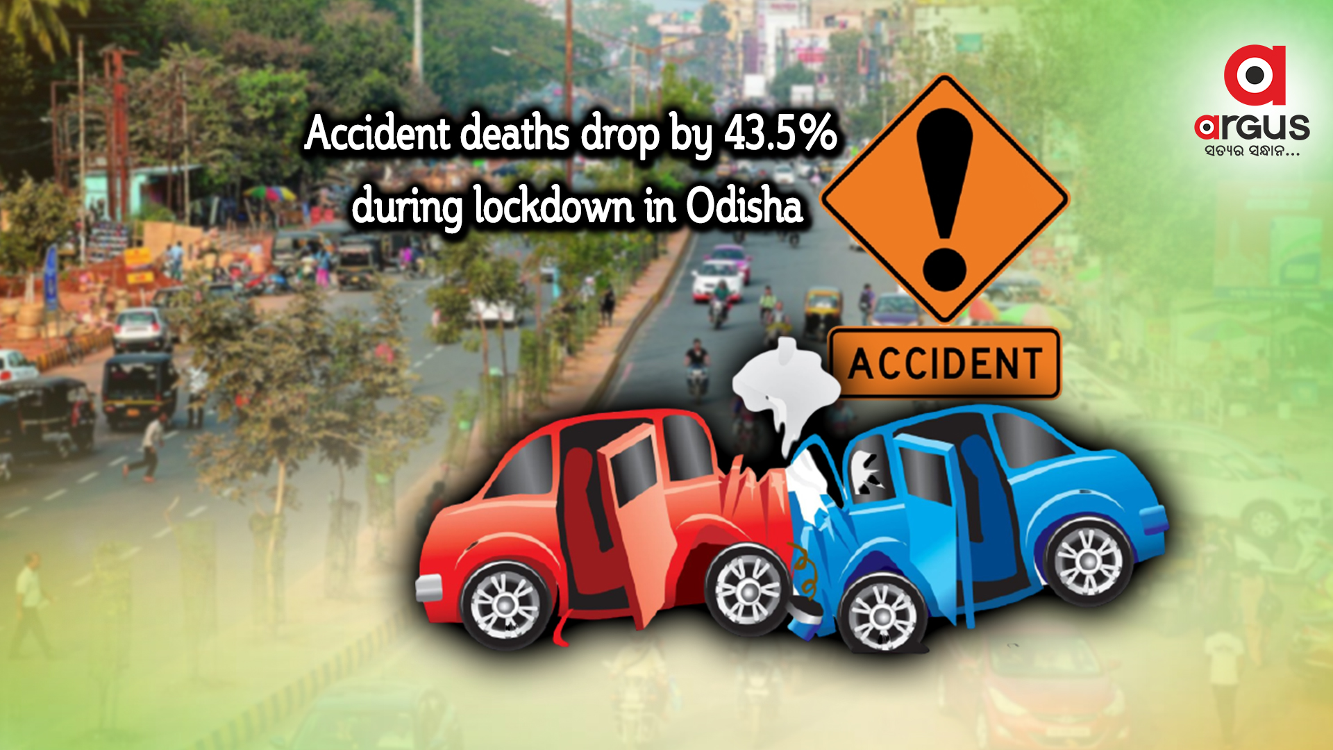 Accident deaths drop by 43.5% during lockdown in Odisha