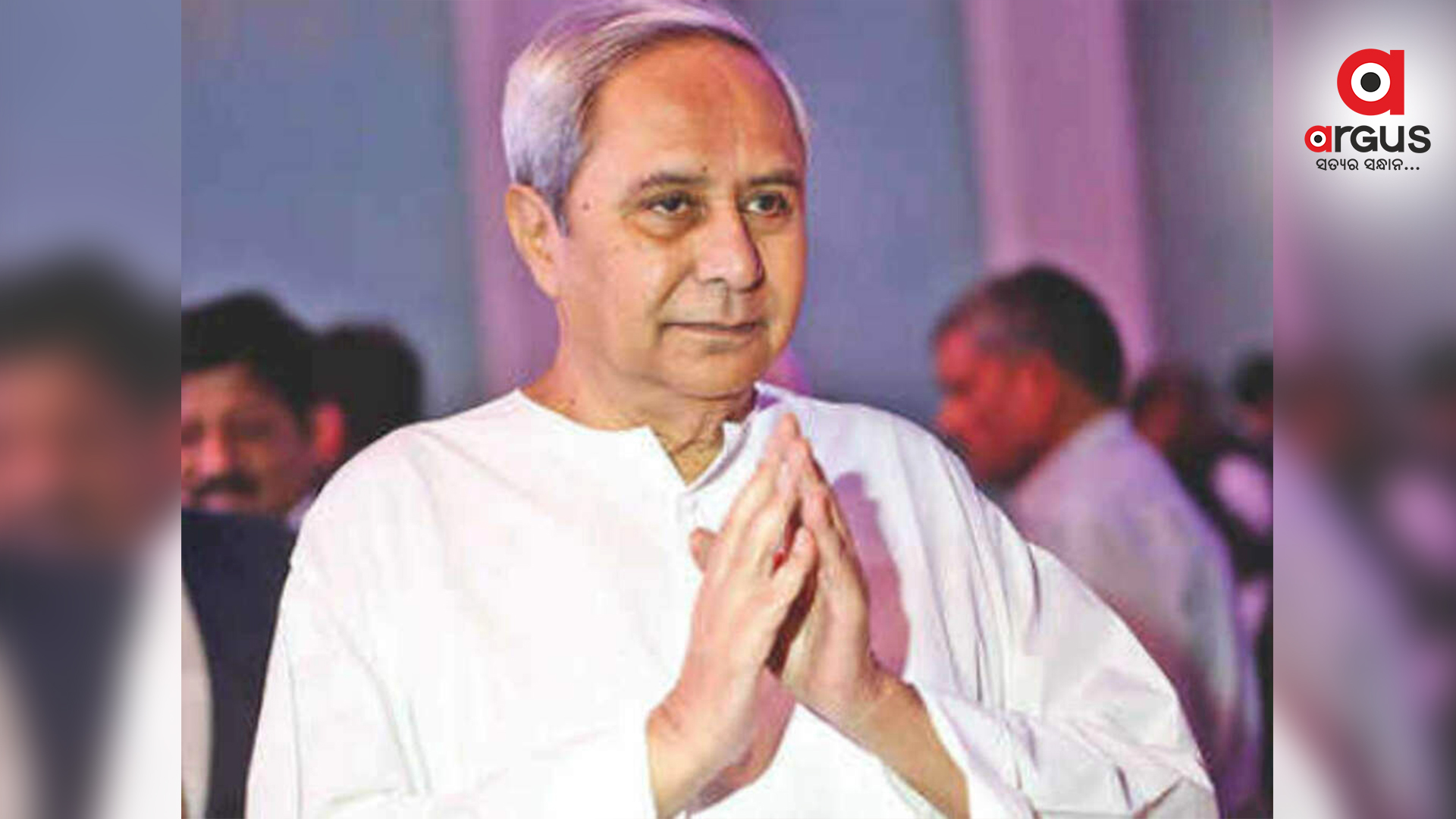 Women's Day: Odisha CM pledges to champion cause of women