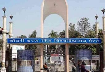 Meerut University includes traditional games in syllabus