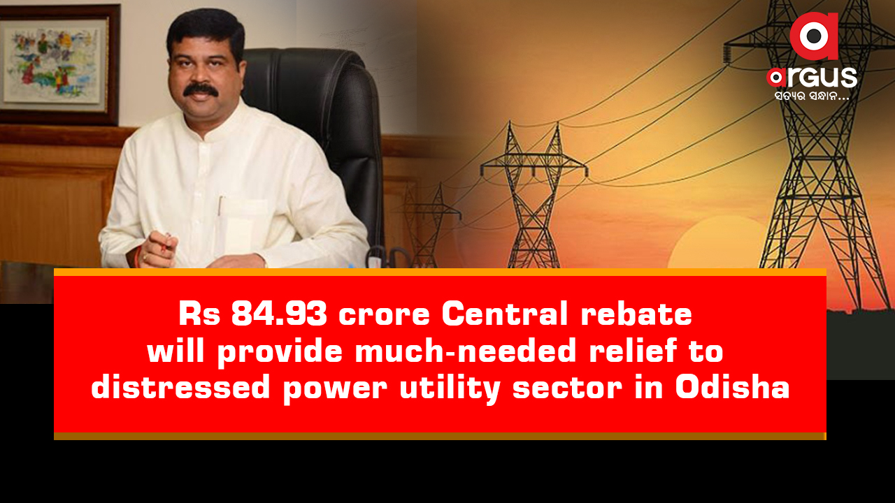 Rs 84.93 crore Central rebate will provide much-needed relief to distressed power utility sector in