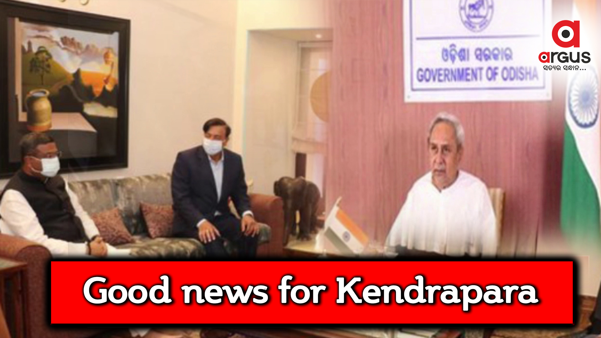 ArcelorMittal to establish 12 MT steel project in Kendrapara