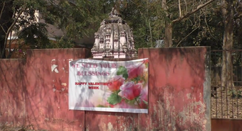 Valentine's Day: 8th Century Subarnapur temple tells a story of undying love