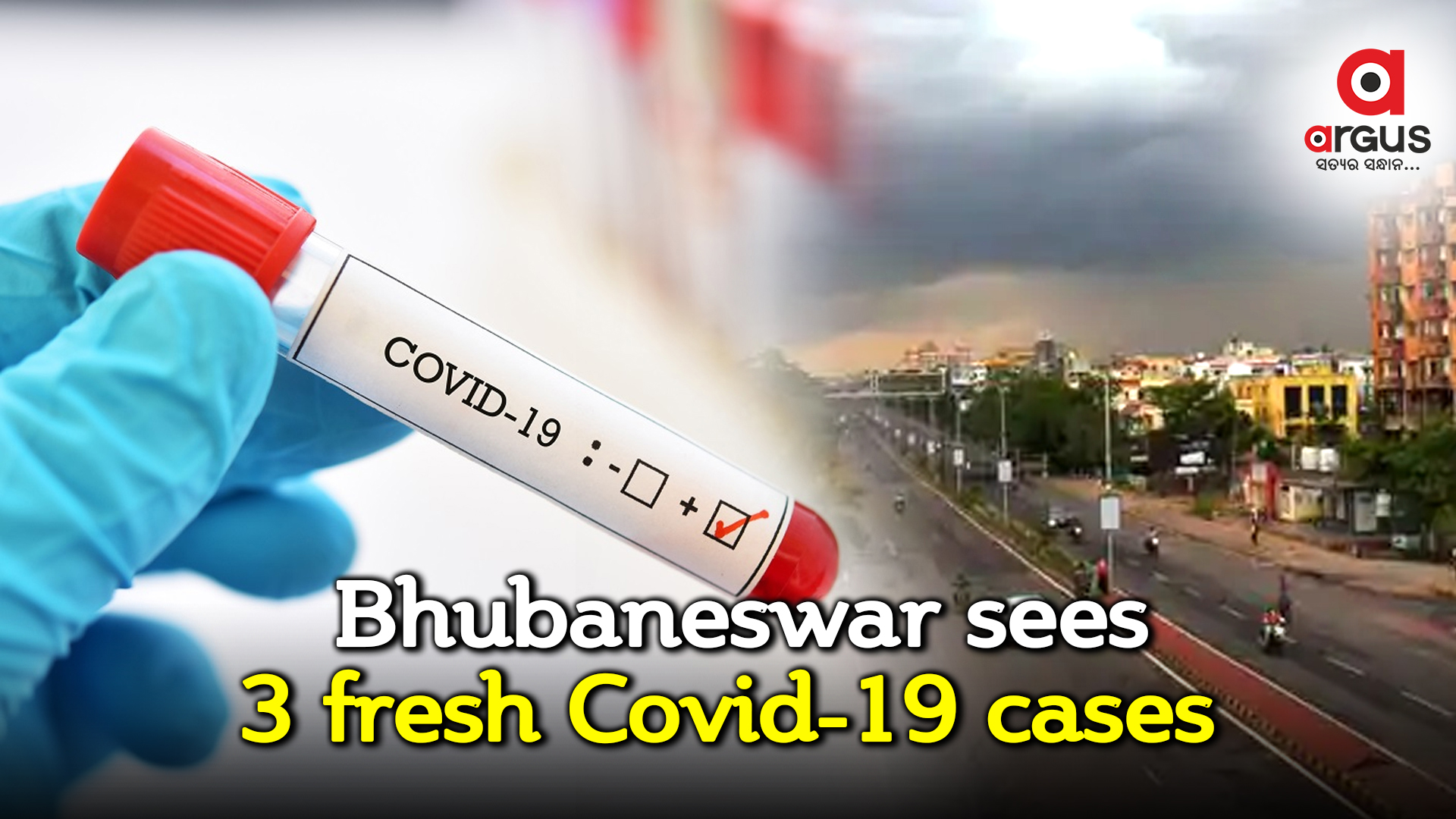 Bhubaneswar reports 3 new Covid-19 cases, 10 recoveries; Active cases stand at 115