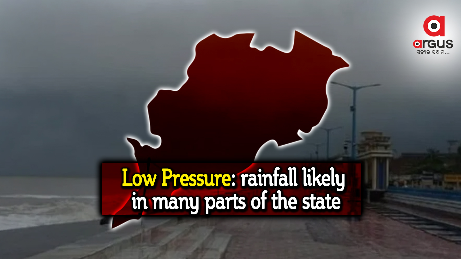 Low Pressure: rainfall likely in many parts of the state