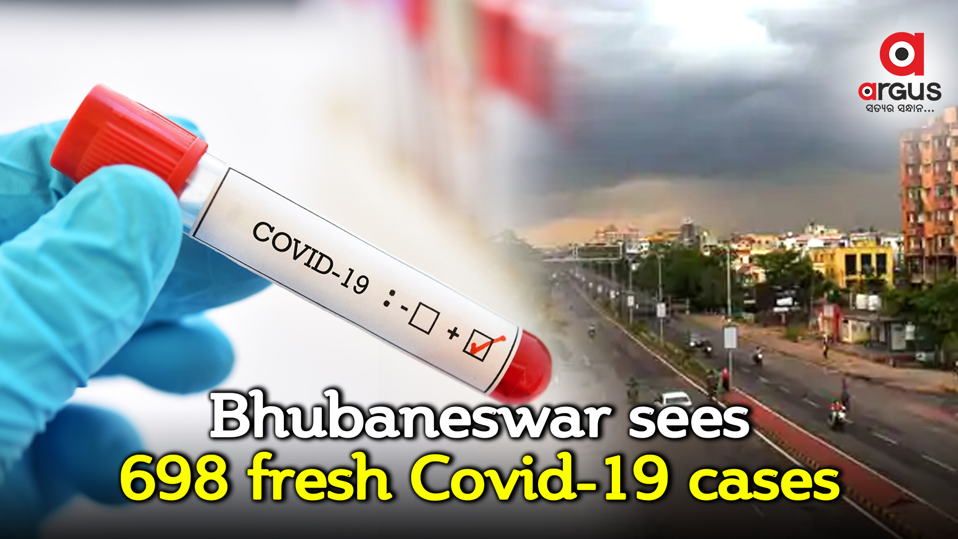 Bhubaneswar reports 698 new Covid-19 cases; Active cases stand at 4417