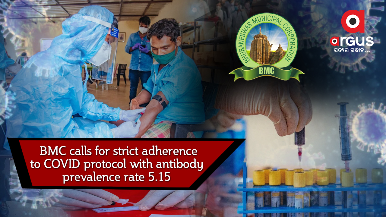 BMC calls for strict adherence to COVID protocol with antibody prevalence rate 5.15