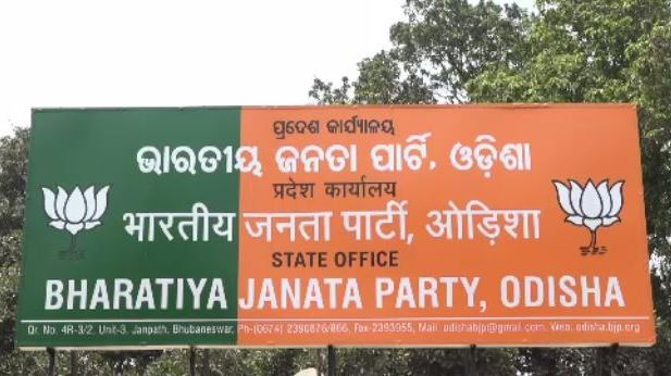 Allow LAD fund for rural health infra to fight Covid: BJP MLAs urge CM